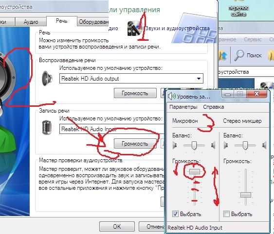 Как можно сделать аудиозапись в формате mp3 - Kazan-avon