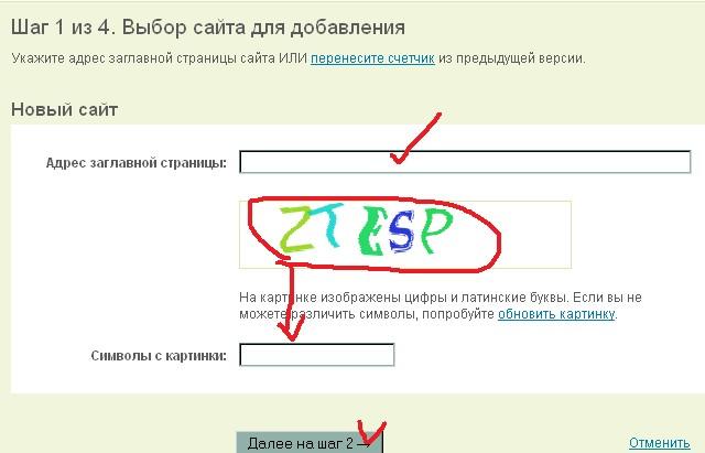 регистрация сайта в каталоге rambler